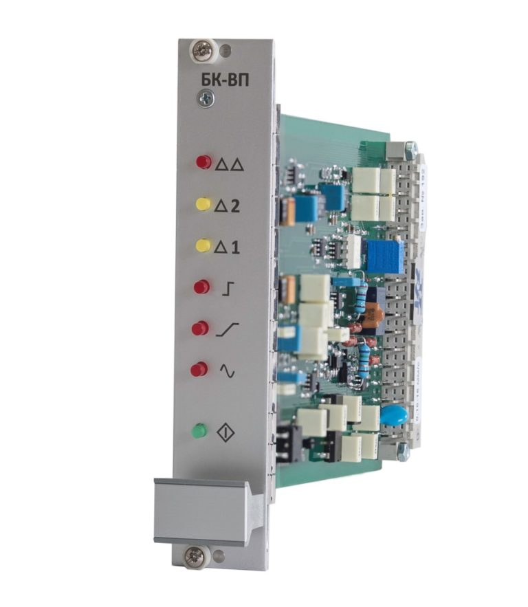 Блок контроля абсолютной вибрации подшипников БК-ВП