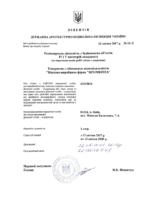Ліцензія на право виконання будівельних робіт ДАБІ